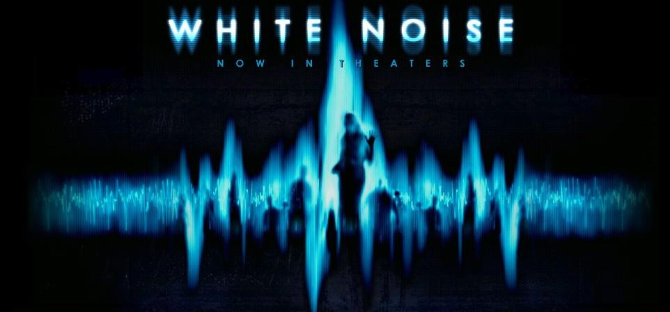 белый шум