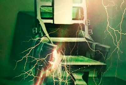 казнь электричество
