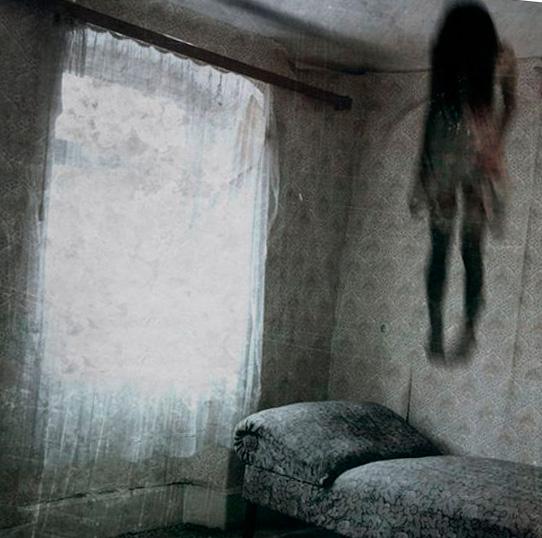 электромагнитный призрак