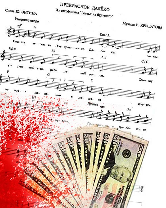 музыка сердце жизнь