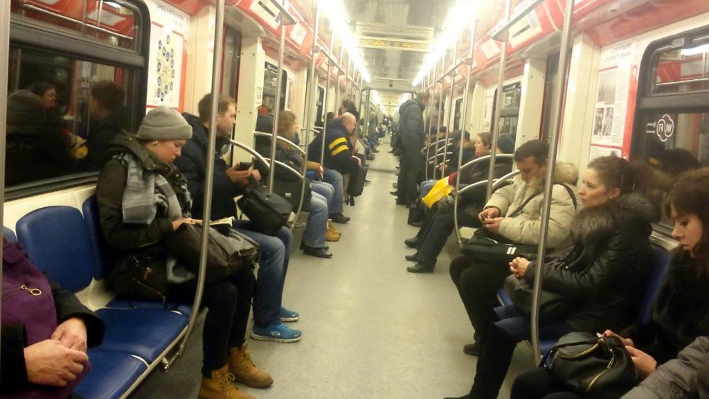столичное метро